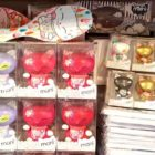 Boutique Kdo Chats, idée cadeau chat pour anniversaires, noël, fetes